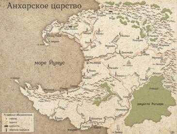 Карта Анхарского царства