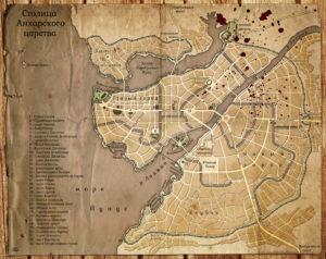 План столицы Царства