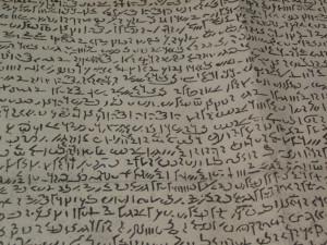 О языке и письменности в мире Анхар