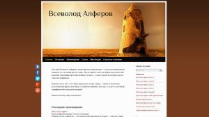 Скриншот старого дизайна сайта