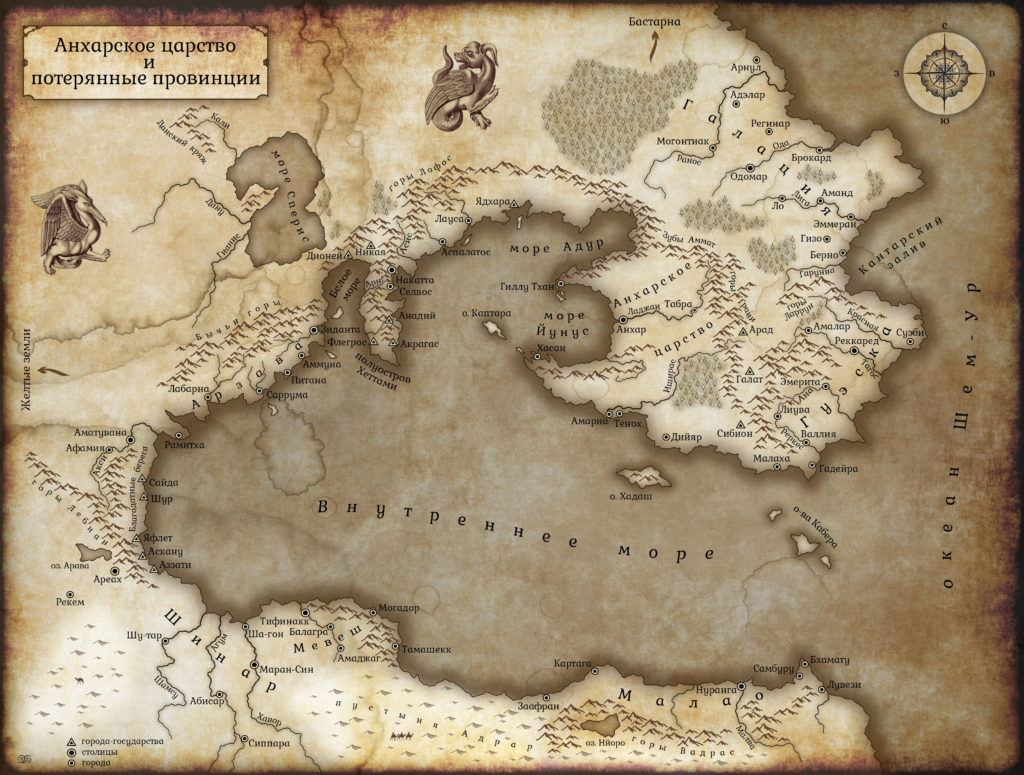 Анхарское царство и земли вокруг Внутреннего моря