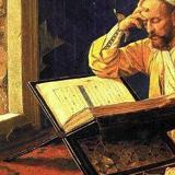 О языке и письменности
